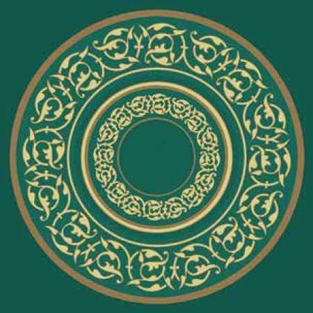 Çelebizade Hercai Göbekli Cami Halısı Yeşil